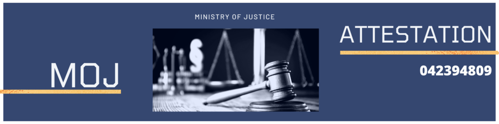Ministry of Justice attestation